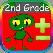一年級学生数学游戏