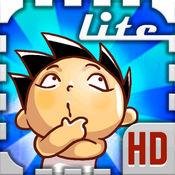 天朝教育委员会HD