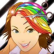 发型屋 免费版