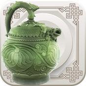 耀州窑陶瓷烧制技艺