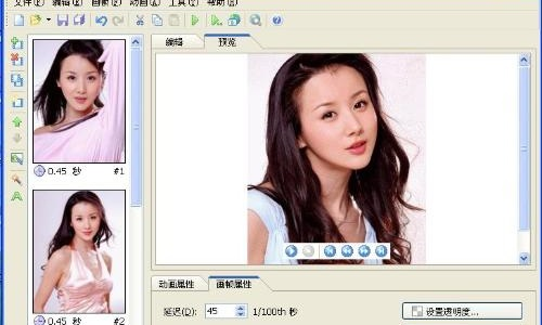 照片合成软件