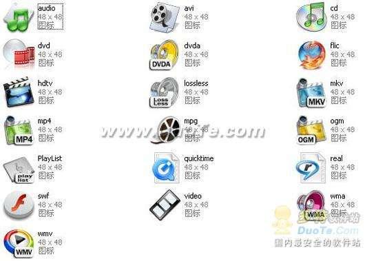 终极解码2008 新版简体中文安装版