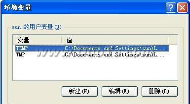 """用RAMDISK软件建""""内存盘""""让系统飞速运行"""