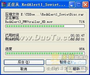 一次简单修改 让WinRAR解压缩速度更快