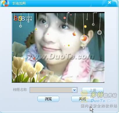 9158虚拟视频2.4版使用攻略