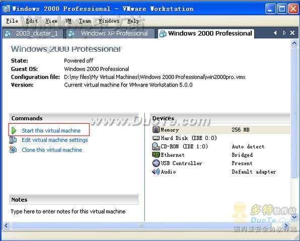 快速掌握VMware Workstation(虚拟机)的使用方法