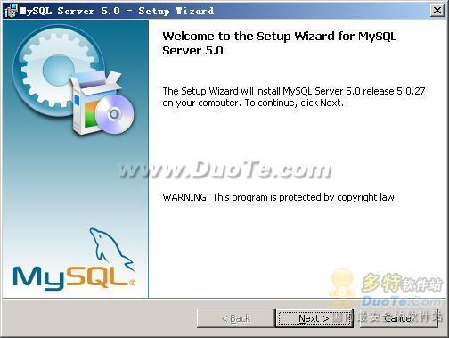 MySQL安装教程图解