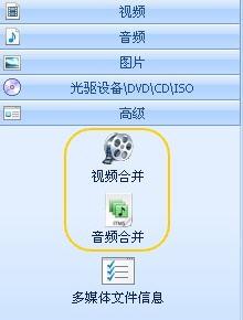 免费万能的格式转换器 视频音频图片轻松转换