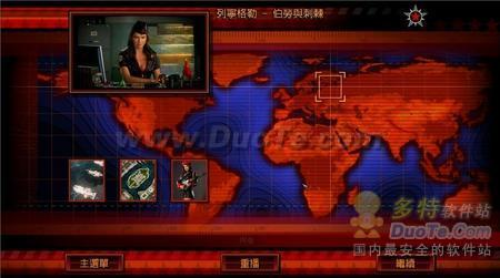 《红色警戒3》全攻略--苏俄战役主线