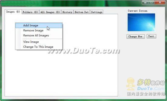 windows 7自定义登录界面