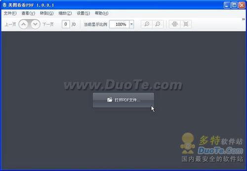支持PDF阅读!美图看看1.2.9正式版试用报告