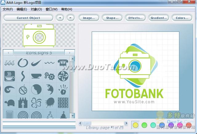 Logo设计软件AAA LOGO使用教程