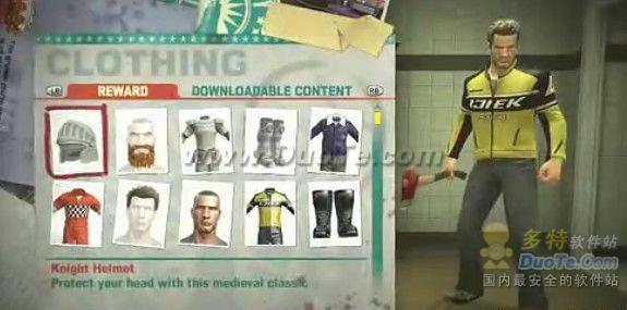 《丧尸围城2》骑士套装的获得方法!