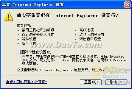 AutoComplete:iexplore.exe错误