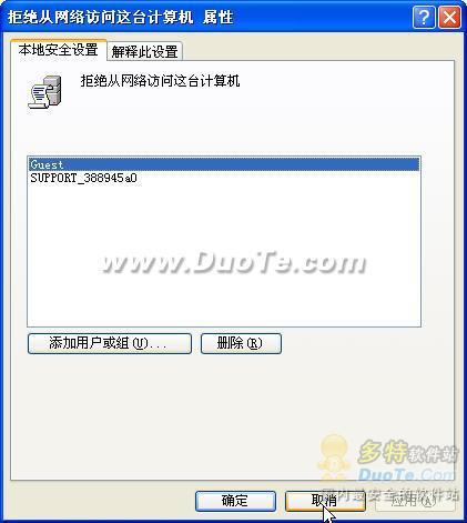 不能访问网上邻居,提示需要输入密码