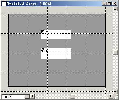 Director 8.5 简单基础实例教程(六)