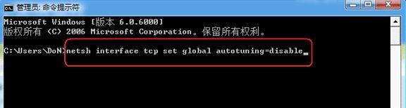 解决outlook 不能收信 错误代码 0x800CCC19