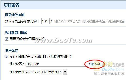 美图巧保存,傲游3快速保存功能详解