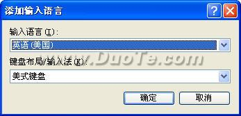 按ctrl+space无法在中文与英文之间切换的解决方法