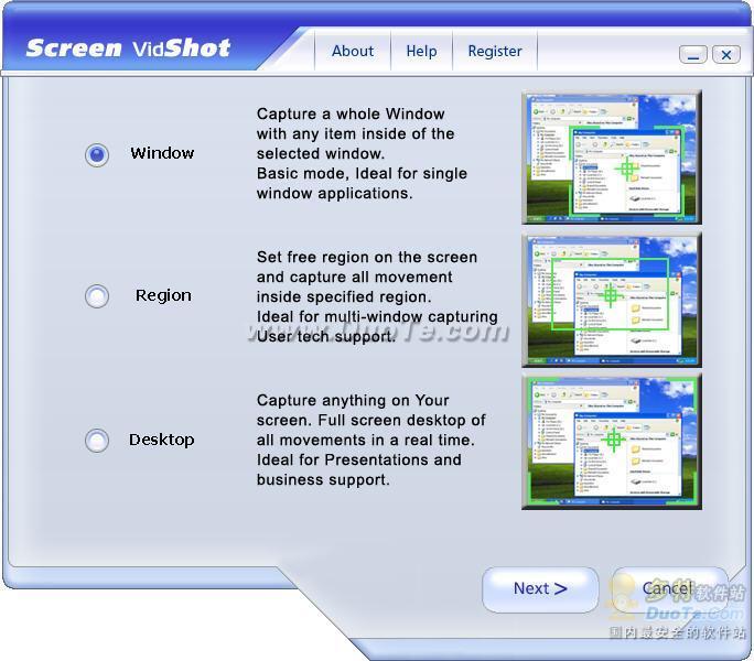 简单好用的屏幕录像软件Screen VidShot