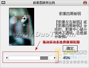 图片合成基本使用方法