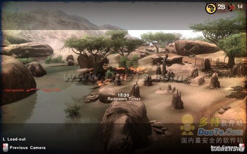 PC《孤岛惊魂2》正版多人连线流程截图