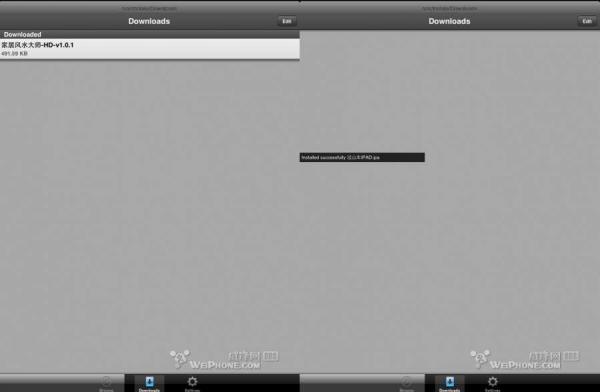 ipad安装软件操作