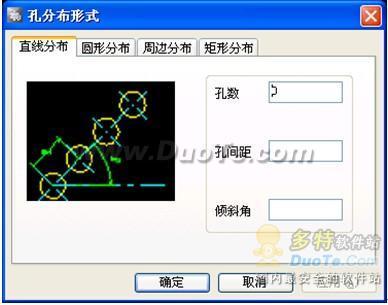 浩辰CAD教程机械之构造孔插入