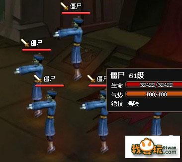 神仙道六道轮回攻略