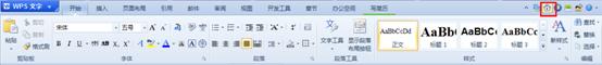 WPS 2012校园版发布 三步打造闪光简历