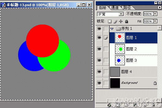 photoshop基础教程-图层样式之混合选项