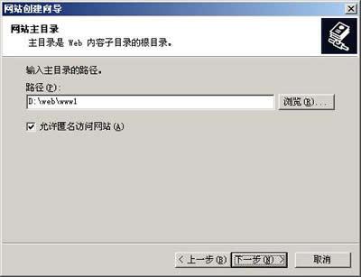 Web服务器配置方法