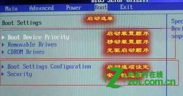 开机显示boot from CD/DVD的解决方法