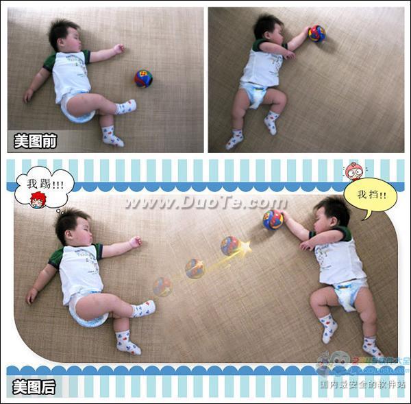 美图秀秀巧妙合成打造宝宝创意情景SHOW