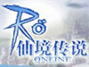 《RO仙境传说》教你做可爱头饰