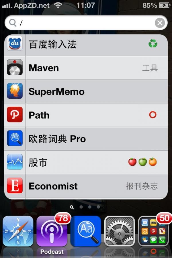 iOS7怎么用Spotlight快速查看所有已安装的应用程序列表