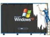 如何把XP系统装进手机平板