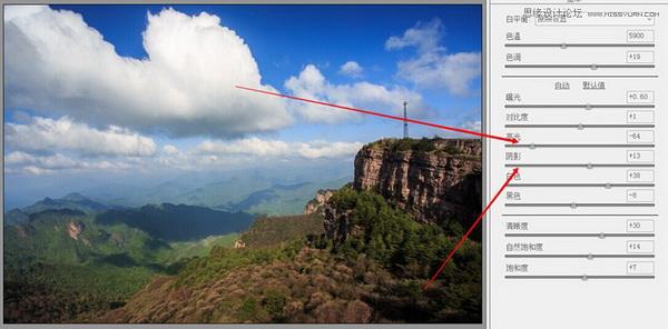 Photoshop调出风光摄影清新通透效果