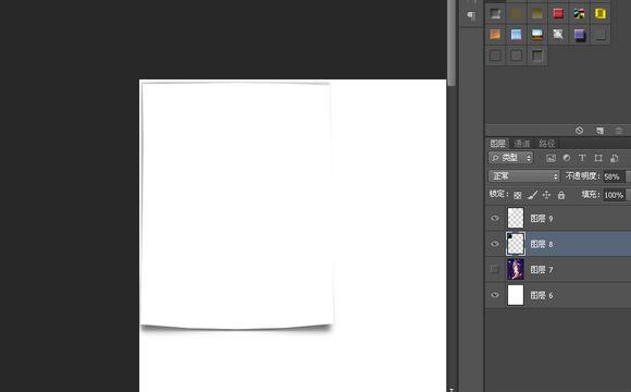 PS简单9步制作翘边的照片纸张