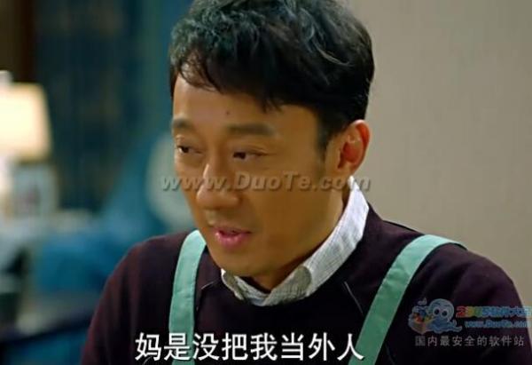 中国式关系全集(1-36集)在线观看_中国式关系在线观看21集