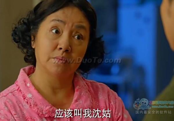 中国式关系全集(1-36集)在线观看_中国式关系在线观看14集