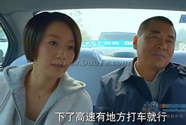 中国式关系全集(1-36集)在线观看_中国式关系在线观看01集