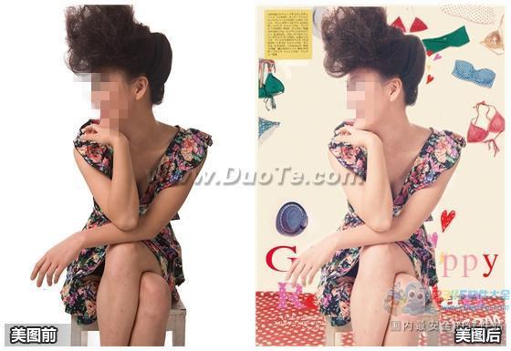 美图秀秀让你变身杂志封面Model 流行复古风