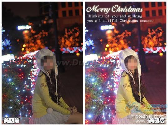 美图秀秀照片后期处理 让圣诞夜更好看!