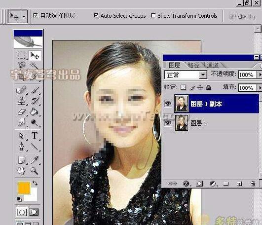 如何用Photoshop将模糊照片变清晰?