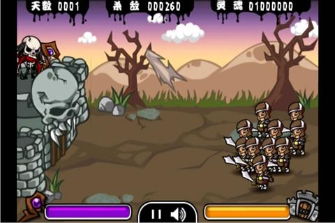《巫师保卫战》简单游戏攻略
