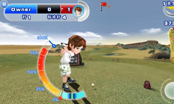 《一起高尔夫2》新手游戏攻略