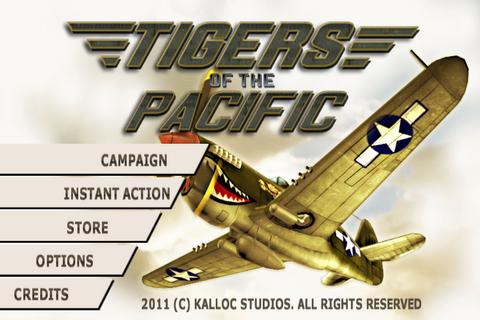 《太平洋猛虎队》图文攻略