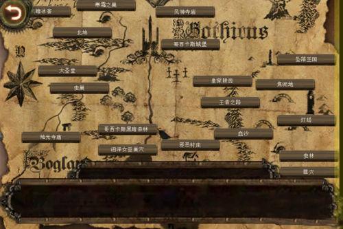《地牢猎人2》游戏心得攻略