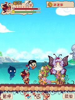 《野人岛-四季神器》评测攻略